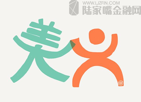 logo logo 标志 设计 矢量 矢量图 素材 图标 600_437
