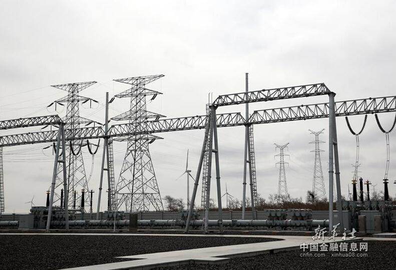 """""""能源互联网""""顶层设计年底望出 10年内构建完成图片"""