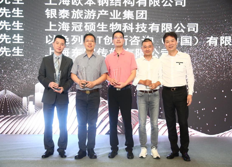 上海欧本钢构工程有限公司董事长陈明,银泰旅游产业集团总裁倪海涛