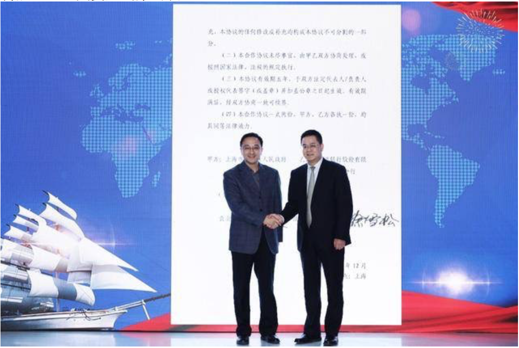 宁波银行签约杨浦:支持创新创业和科技金融发展-中国金融商报网china.prcfe.com