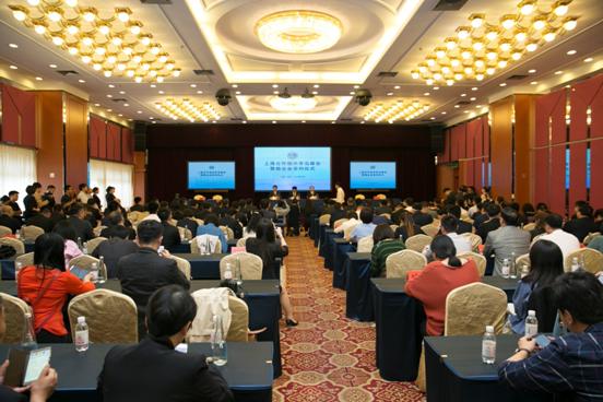 上汽大通出席上合青岛峰会赞助企业签约仪式