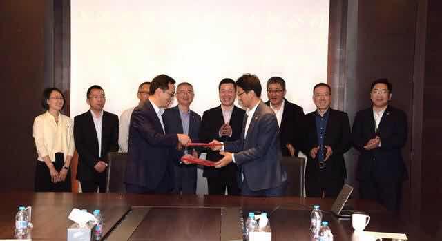 协鑫金控集团与上海电气金融集团签署战略合作协议-中国金融商报网china.prcfe.com