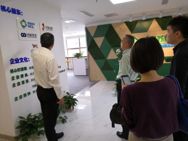 上海电气金融集团常务副总裁秦怿一行莅临江苏绿金参观指导